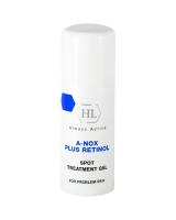 Holy Land A-NOX Plus Retinol Spot Treatment Gel   Точечный гель, 20 мл